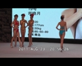 比基尼佳丽个人展示 比基尼小姐中国总决赛现场视频2