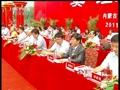 倪氏国际斥资50亿打造十万亩玫瑰产业项目