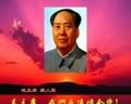 东方红、太阳升,中国出了个毛泽东!