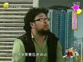 爱笑会议室2010 12 11最搞笑段子