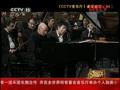 《军队进行曲》 钢琴 郎朗 艾森巴赫