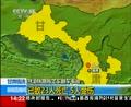 10月29日 14点新闻 甘肃临洮 已致23人死亡 5人受伤