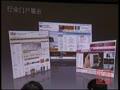 全球首个云计算应用平台应用网络平台入驻广西南宁-(下)