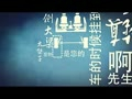 20140124一周爆笑视频集锦