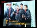 2011爱西柚中国网络视频盛典 榜样拍客奖颁奖