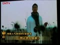 2011爱西柚中国网络视频盛典 网络人气原创MV奖颁奖