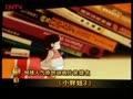 2011爱西柚中国网络视频盛典 网络人气原创动画片奖颁奖
