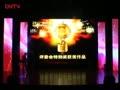 2011爱西柚中国网络视频盛典 评委会特别奖开奖