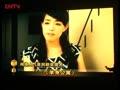 2011爱西柚中国网络视频盛典 网络人气原创剧奖颁奖