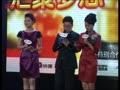 2011爱西柚中国网络视频盛典 主持人及嘉宾闪亮登场