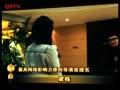 2011爱西柚中国网络视频盛典 最具网络影响力原创导演奖颁奖