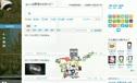 爆笑!超萌越狱兔恶搞百威微博拜年游戏