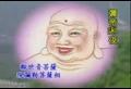 佛经教学《大悲咒解说》