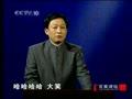 百家讲坛_易中天品三国03_奸雄之谜