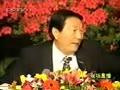 朱镕基 关于腐败和台独