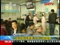 第二个全国白癜风防治日主题活动在京启动