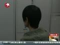 视频:男子专在电梯中摸女孩臀部遭猛踹