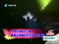 张惠妹情场失意事业得意 获金曲奖十项提名
