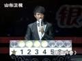 """山东卫视:伍洲彤追女孩被人告知""""来生缘"""""""