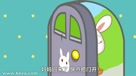 新小兔子乖乖