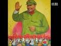 文革歌曲:无产阶级文化大革命就是好