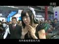 WWW.KUBO123.COM快播电影 韩国第一美女车模黄美姬引爆广州车展_在线视频观看_视频 视频