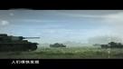 大型纪录片《伟大的卫国战争》