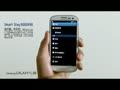 三星 Galaxy S3功能演示视频教程