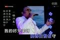 中国达人秀2012最牛模仿秀模仿30位大牌明星震撼啊!