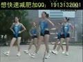 Kitty 吴丹有氧健身操202—在线播放—优酷网,视频高清在线观看