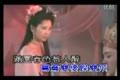 西游记》插曲------女儿情,原唱:吴静