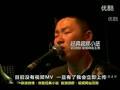 梁博原创歌曲《心底》中国好声音梁博