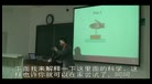 【教授会武术 流氓也挡不住】川大教授课堂劈砖