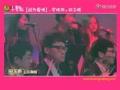 播客-十岁版《因为爱情》瞬间秒杀王菲陈奕迅