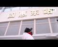 """叫板鸟叔!非洲小伙""""好弟""""神曲说唱北京地铁"""