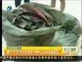 """厦大""""90后""""学子捡废品为贵州山区学校建球场"""