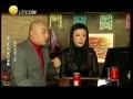 2013赵本山带谁上春晚 小品专辑二