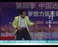 中国达人秀安徽半决赛哑剧小品《忐忑》赵阳
