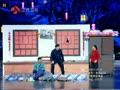 [江苏春晚]赵本山封山之作《有钱了》赵海燕 宋小宝