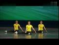 三字经 中国舞蹈考级