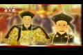 《百家讲坛》正说清朝二十四臣