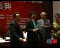 《第七届全球华人企业家论坛》6月20日在深圳君悦酒店隆重召开