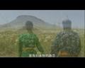 圣山之恋(美丽内蒙古)