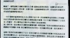 """周丽淇惊爆""""申博官网""""气翻郑嘉颖已互见家长好事不远"""