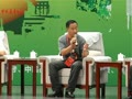 [视频]新型城镇化十大商机高峰论坛
