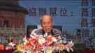 刘有生(刘善人)——家庭伦理道德与疾病的关系 标清