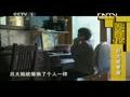 等着我 (央视网CCTV-1《公益寻亲特别节目》20130921 )