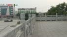 【DV看两岸】公园观礼台遭学生涂鸦写满示爱词