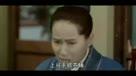 【淮秀帮配音】爆笑励志传奇:了不起的女汉子