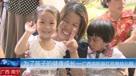 关注孩子健康成长暨广西宾阳县红月亮幼儿园交流会